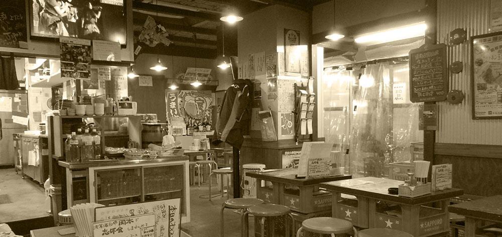 浅草ホッピー通り(煮込み通り)の浅草酒BA岡本店内